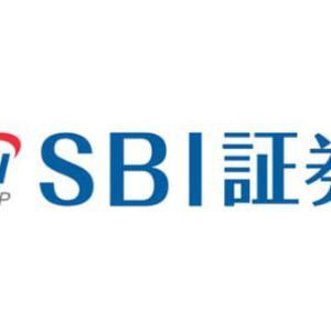 【悲報】SBI証券の投資信託積み立て、確認しづらい・・・