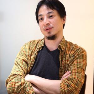 【正論】ひろゆき氏「大学は行けるなら行った方がいい」