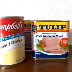 ポーク缶にCampbellのスープ缶。