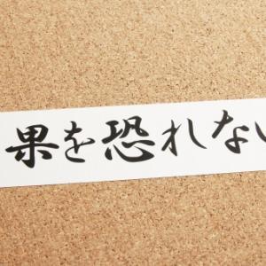 【祝】TV出演!!加藤将太ってどんな人?