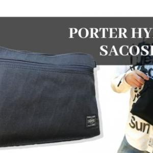 まさに質実剛健!ポーター ハイブリッド サコッシュ レビュー【防水性・耐久性】抜群な大人のミニバッグ