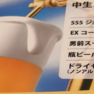 神田)三代目鳥メロ やっぱり激安ビール最高!