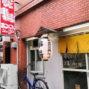 京成立石)有名店朝から散策!まずまず、よいね!