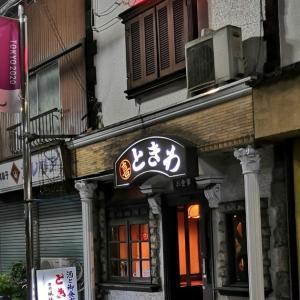 武蔵境南口)ときわ食堂 毎日来たくなる名店!ビールに合う激安つまみ!