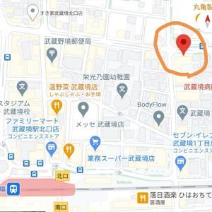 武蔵境)無人販売餃子 雪松 やさいガッツリで安くて旨い!