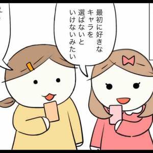 絶対聞いたことある〜!