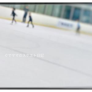 寒い!寒い☃️寒〜い‼️『スケートリンク』