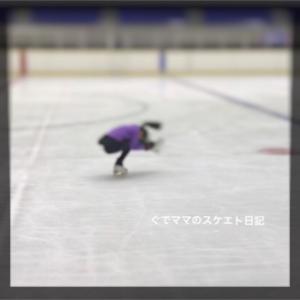 『新型コロナ』一人でも多く助かって欲しい > 『フィギュアスケート』子どもの夢【 Stay home👊 】