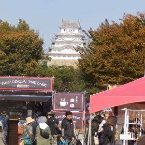11月16日 ひめじ花と緑のガーデンフェア参加しました