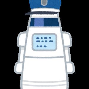 警備ロボットは警備員さんの仕事を奪うのか?
