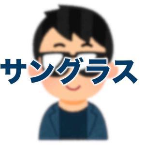 東京オリンピックではサングラスの警備員さんが活躍!