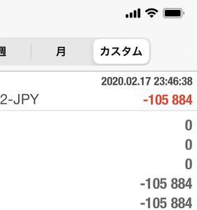 【MAM2】2月17日の成功報酬は10.5万円です!(*^▽^*)
