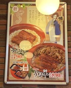 最近は鰻と牛とサラダやスープを堪能しました(#^.^#)