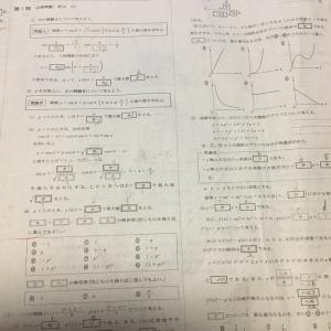 大学入学共通テスト【数学ⅡB】をやってみた所感。