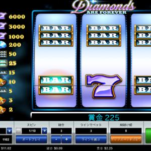 1000円分のオンラインカジノポイントを100万円相当に増やしてみる
