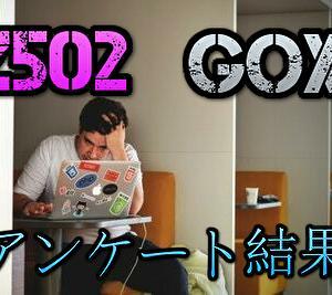 【Z502】DOBIで全額GOXした人の割合がこちら【DOBI逃亡】