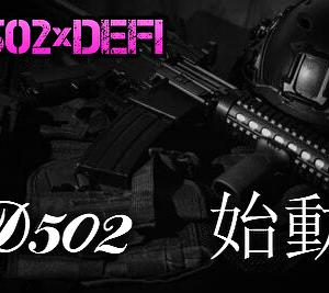 Z502のDeFiプロジェクト「D502」ついに始動…日本よりも韓国コミュが大盛り上がり