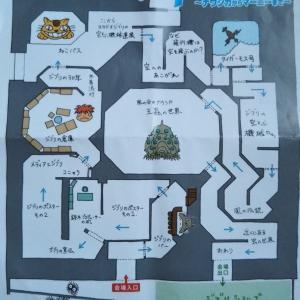 岩手県立美術館開催中のジブリ大博覧会に行ってきました(障がい者と4歳児含む編成で)