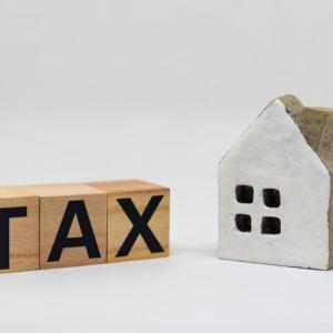 【印紙税】工事 設計事務所 契約時の税額は?