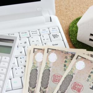 夫婦で住宅ローン減税「夫婦でお得に控除」
