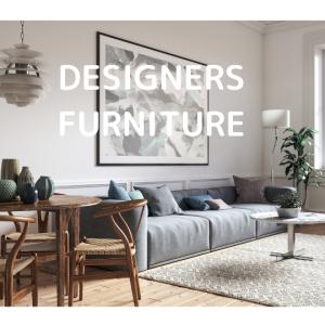 いいものはやっぱりいい【デザイナーズ家具】長く愛用できる名作家具