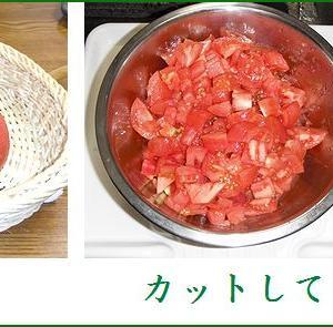 トマトソースはレンジで簡単味が濃厚