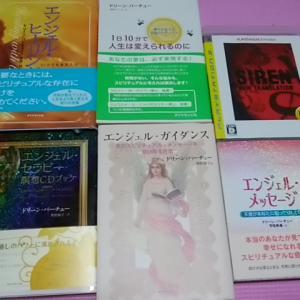 「SIREN:New Translation」とドリーンの本。