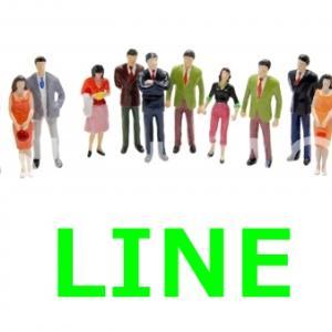 LINEが国内仮想通貨取引所BITMAXを設立か|LINKのホワイトリスト入りも