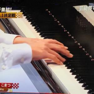 TEPPEN ピアノが1番上手いのは