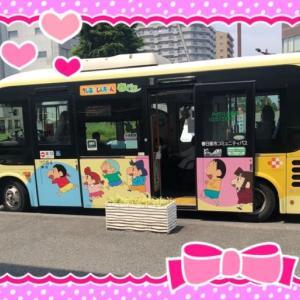 クレヨンしんちゃんバス&あめふり両手バージョンA紅白!