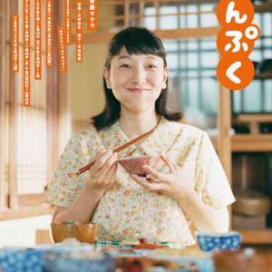 NHK連続テレビ小説「まんぷく」を観終えて気になった3つの疑問点