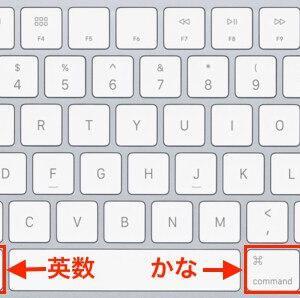 「Karabiner-Elements 」USキーボードに「英数」「かな」を割り当てるソフト