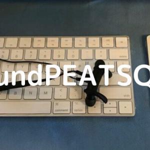 【SoundPEATS Q30】は音質が良くて聞き心地がとてもさわやか!