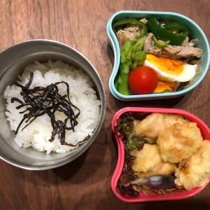 9月26日。今日の娘のお弁当(o^^o)