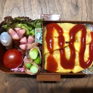 9月4日。今日の娘のお弁当(o^^o)