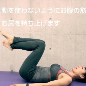 1日30回でカラダが変わる!下腹を引き締める女性向け腹筋トレーニング
