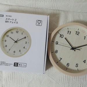 ニトリで掛け時計を買いました👛