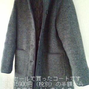 最近買ったコートを着て。。🏃