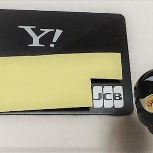 Yahoo!カードを取得しました💳😊