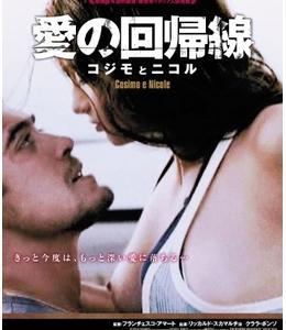 今日観た映画🎬