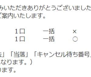 ☆2020年度産駒について☆