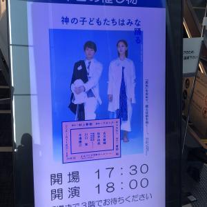 ☆松井玲奈ちゃんの舞台に行ってきました☆
