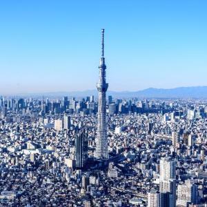 東京スカイツリーが東京都在住・在学の小学生、中学生は無料!10月1日(火)「都民の日」