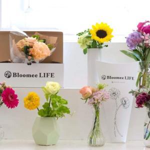 お花の定期便「Bloomee LIFE」が約1万本無料配布 #新型コロナウイルス対策支援