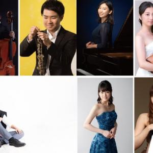 17 Liveで若手クラシック演奏家6組による無観客コンサート3/31配信