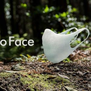 植物由来の糸で編んだ、洗える抗菌マスク「Bio Face」