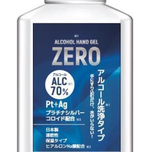 日本製アルコールハンドジェル