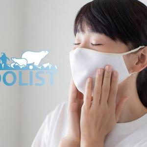 ひんやり&サラサラな夏マスク「COOLIST(クーリスト)」