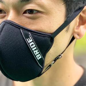 自動車レーシングシートのBRIDEがマスクを発売