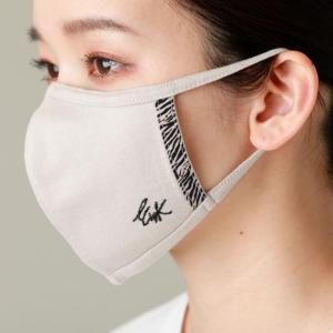 接触冷感機能の生地を裏地に使用した洗って繰り返し使えるマスク「EVEX by KRIZIA ウォッシャブルマスク」